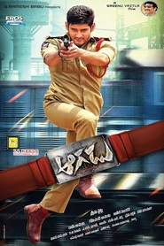 Aagadu - movie with Brahmanandam.