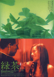 Lu cha is the best movie in Zhao Wei filmography.