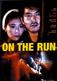 Mong ming yuen yeung is the best movie in Charlie Chin filmography.