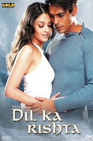 Dil Ka Rishta is the best movie in Rakhee Gulzar filmography.