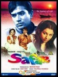 Safar is the best movie in Sachin filmography.