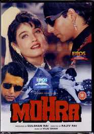 Mohra - movie with Sadashiv Amrapurkar.