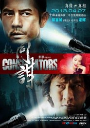 Conspirators is the best movie in Nik Chung filmography.