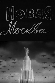 Novaya Moskva is the best movie in Nina Alisova filmography.