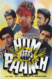 Hum Paanch - movie with Shabana Azmi.