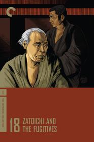 Zatoichi hatashi-jo is the best movie in Takashi Shimura filmography.