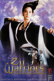 Xin shu shan jian ke - movie with Sammo Hung.