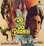 Do Aur Do Paanch is the best movie in Lalita Pawar filmography.
