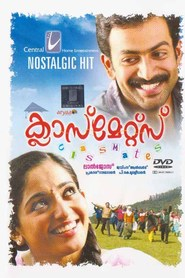 Classmates is the best movie in Prithviraj Sukumaran filmography.