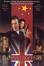 Hong Kong 97 is the best movie in Robert Patrick filmography.