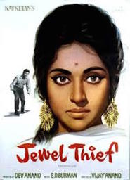 Jewel Thief is the best movie in Ashok Kumar filmography.