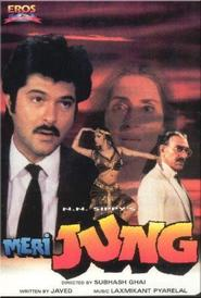 Meri Jung is the best movie in A.K. Hangal filmography.
