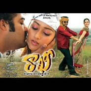 Rakhi - movie with Brahmanandam.