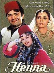 Henna - movie with Farida Jalal.