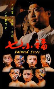 Film Qi xiao fu.
