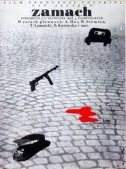 Zamach is the best movie in Stanislaw Mikulski filmography.