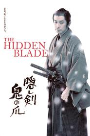 Kakushi ken oni no tsume is the best movie in Hidetaka Yoshioka filmography.