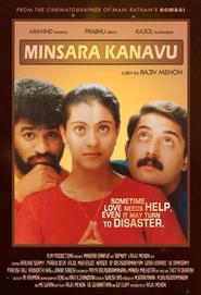 Minsaara Kanavu is the best movie in Kajol filmography.