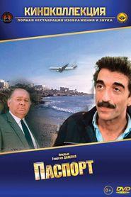Pasport is the best movie in Natalya Gundareva filmography.
