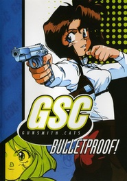 Gunsmith Cats is the best movie in Daisuke Gori filmography.