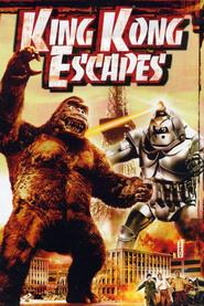 Kingu Kongu no gyakushu is the best movie in Mie Hama filmography.