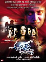 Aatma - movie with Sadashiv Amrapurkar.