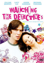 Watching the Detectives - movie with Lucy Liu.