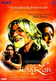 The Last Lear is the best movie in Divya Dutta filmography.