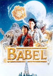 Babel is the best movie in Michelle Jonas filmography.