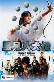 Satomi hakken-den is the best movie in Hiroko Yakushimaru filmography.