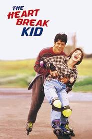 The Heartbreak Kid is the best movie in Doris Younane filmography.