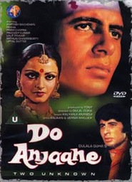 Do Anjaane is the best movie in Lalita Pawar filmography.