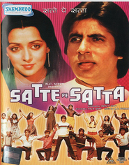 Satte Pe Satta - movie with Sachin.