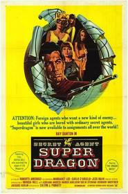 New York chiama Superdrago - movie with Marisa Mell.