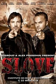 Slove. Pryamo v serdtse is the best movie in Sergei Yushkevich filmography.