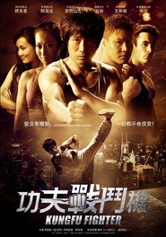 Ji zhan is the best movie in Nik Chung filmography.