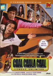 Chal Chala Chal - movie with Govinda.