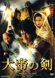 Taitei no ken is the best movie in Hirotaro Honda filmography.