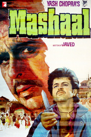 Mashaal - movie with Anil Kapoor.