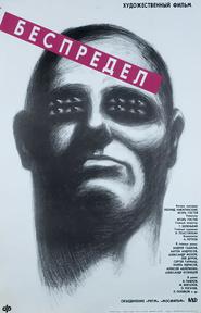 Bespredel is the best movie in Alexander Kuznetsov filmography.