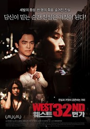 West 32nd is the best movie in John Cho filmography.