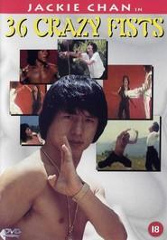 San shi liu mi xing quan is the best movie in Paul Chun filmography.