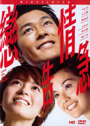 Luen ching go gup - movie with Louis Koo.