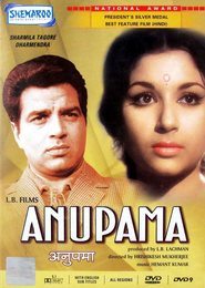 Anupama is the best movie in Shashikala filmography.