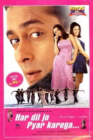 Har Dil Jo Pyar Karega... - movie with Rani Mukherjee.