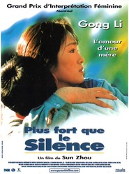 Piao liang ma ma is the best movie in Liping Lu filmography.
