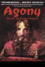 Agoniya is the best movie in Anatoli Romashin filmography.