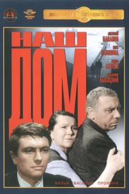Nash dom - movie with Vladimir Vysotsky.