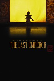 The Last Emperor - movie with Joan Chen.