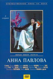 Anna Pavlova is the best movie in Vsevolod Larionov filmography.
